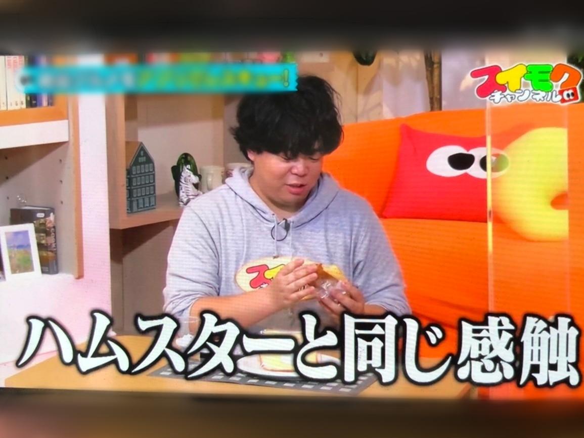 スイ モク チャンネル スイモクチャンネル 水曜日 民放公式テレビポータル「TVer(ティーバー)」